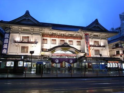 kabukizareopen04.jpg
