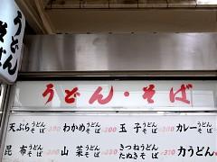 korokkeyoshida11.jpg