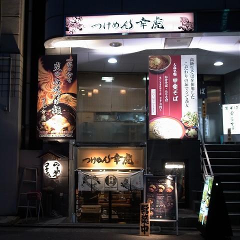 koutorakuro02.jpg