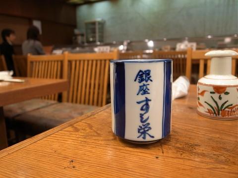 lunchsushieiharu02.jpg