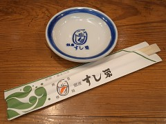 lunchsushieiharu07.jpg