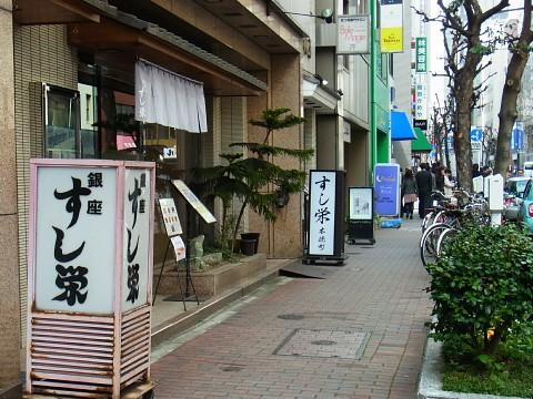 lunchsushieiharu13.jpg