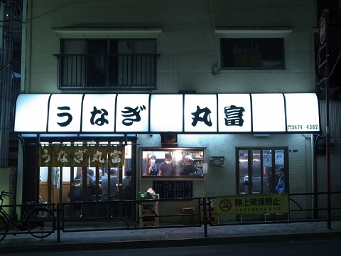 marutomihire12.jpg