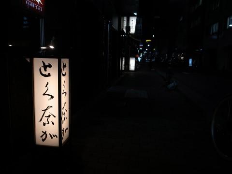 newtokunaga10.jpg