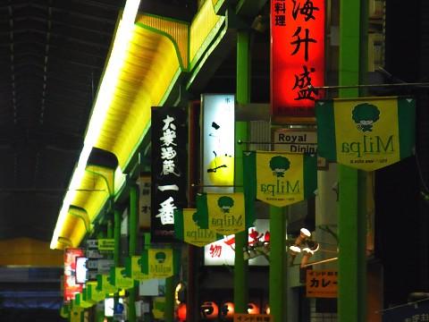 newyearubu01.jpg