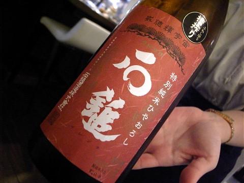 newyearubu04.jpg