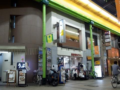 newyearubu08.jpg