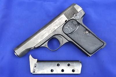 M1910ダメージ