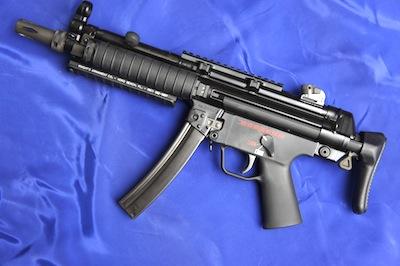 MP5+2