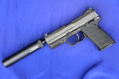 タニコバUSP5