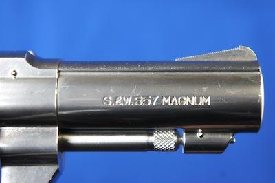 コクサイM65 3インチ5