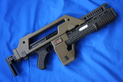 M41−Aパルスライフル