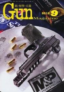 GUNMGS