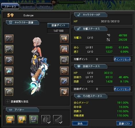 snapshot_20131204_021917.jpg