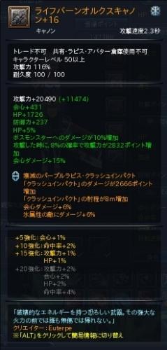 snapshot_20131204_022013.jpg