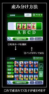 haigou_01.jpg