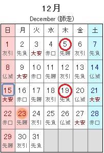 201312_Calendar.jpg