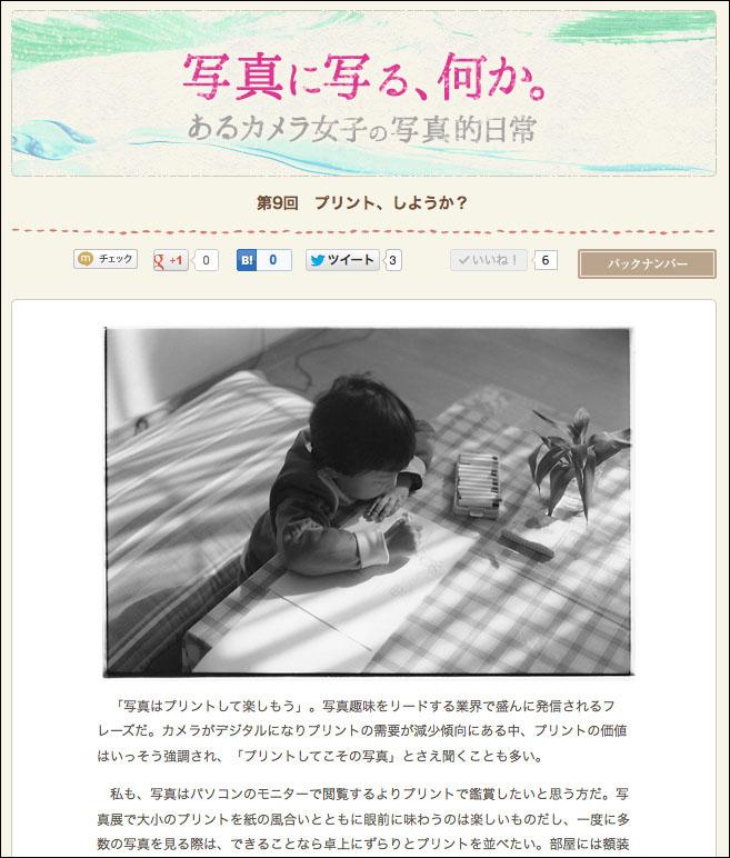 130424_bashi.jpg