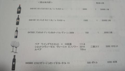 DSC_0308_convert_20141022114645.jpg