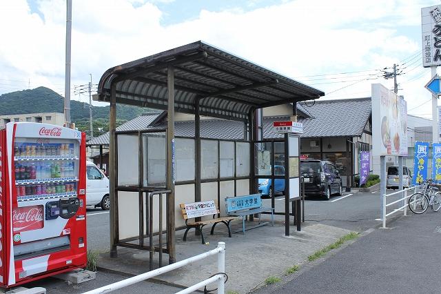 http://blog-imgs-52.fc2.com/b/a/s/basuzukigakusei/syo-IMG_6708.jpg