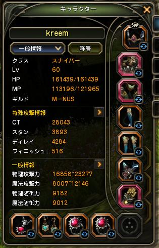 dd56c02425226654f8095fb1154c2f11.png