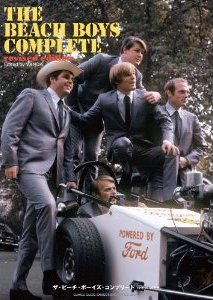 BBcompletecover2012