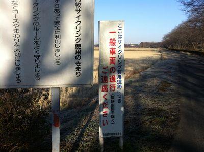 uchimaki5.jpg