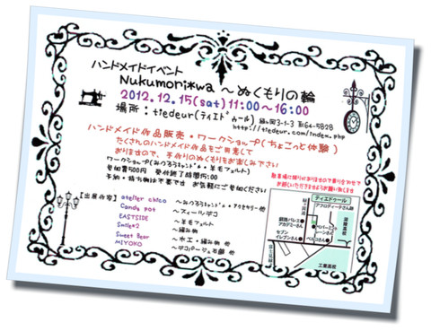 kako-QkpuA8S5Q7tDMEVb.jpg