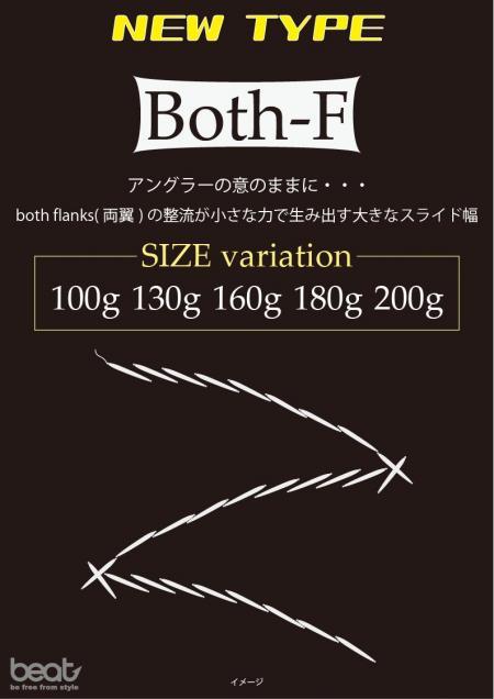 BOTH-F_convert_20120913085346