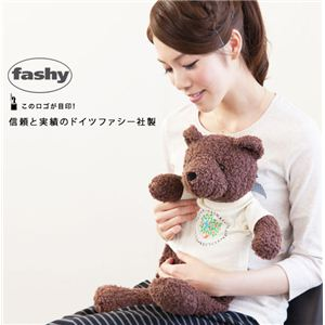 fashy(ファシー)社製 MOTTAINAI ベアー湯たんぽ ダークブラウン