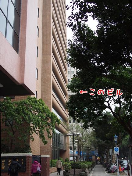 20131206166.jpg