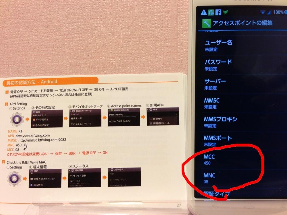 20140102150558d6e.jpg