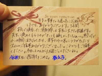 20131223_01.jpg