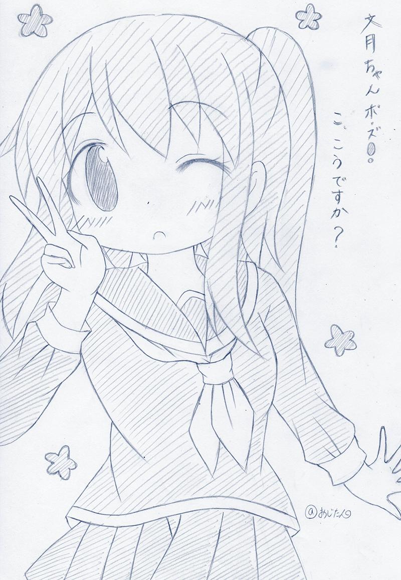 漫画8189