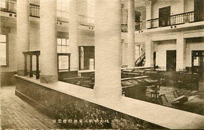 八束銀行営業室