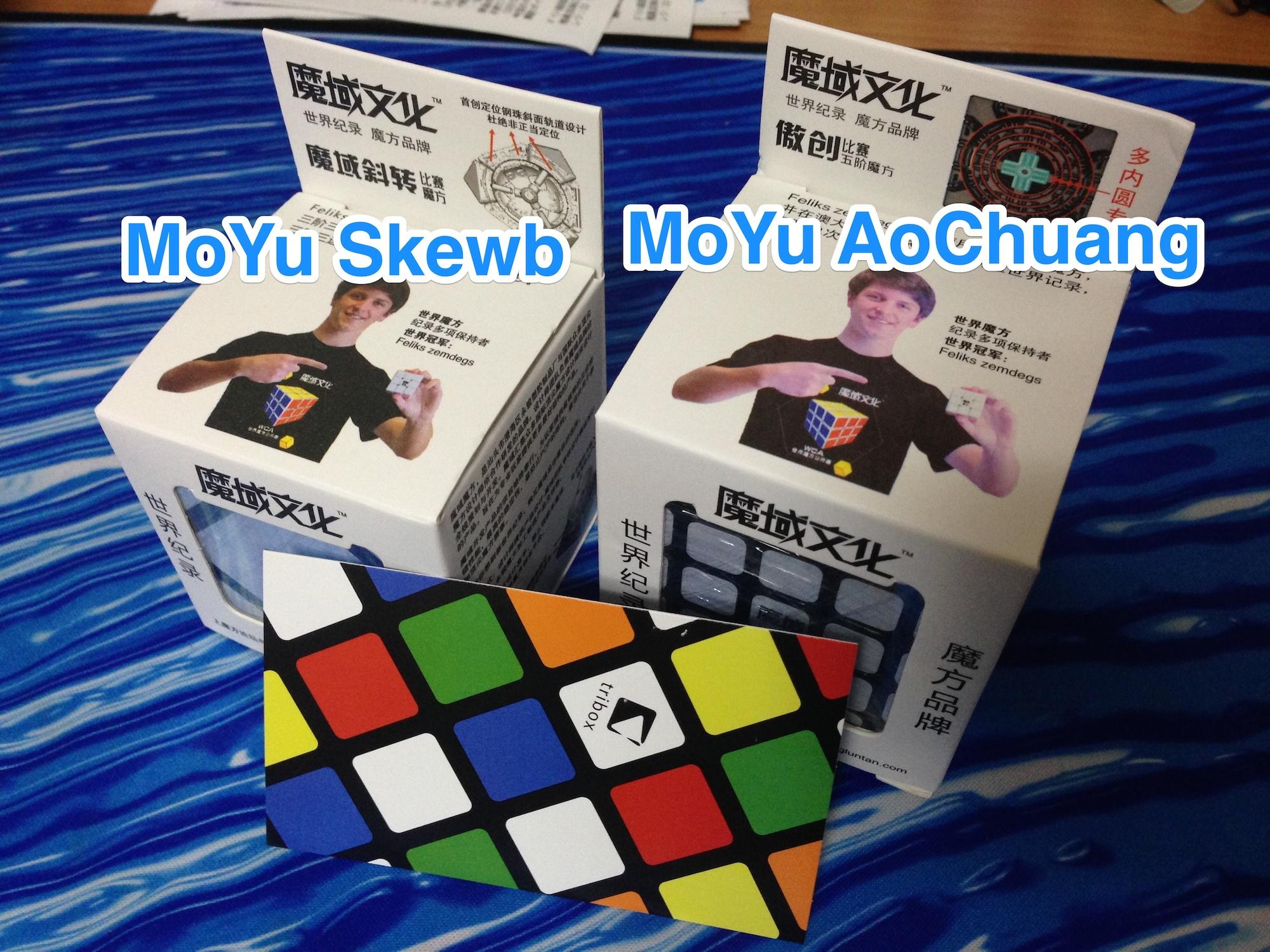 Skewb AoChuang
