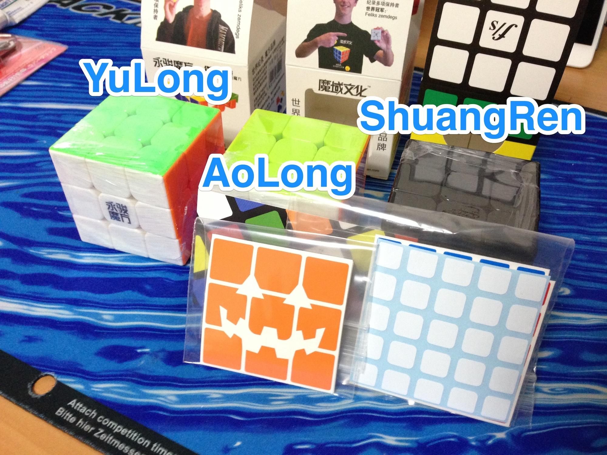 YuLong AoLong ShuangRen