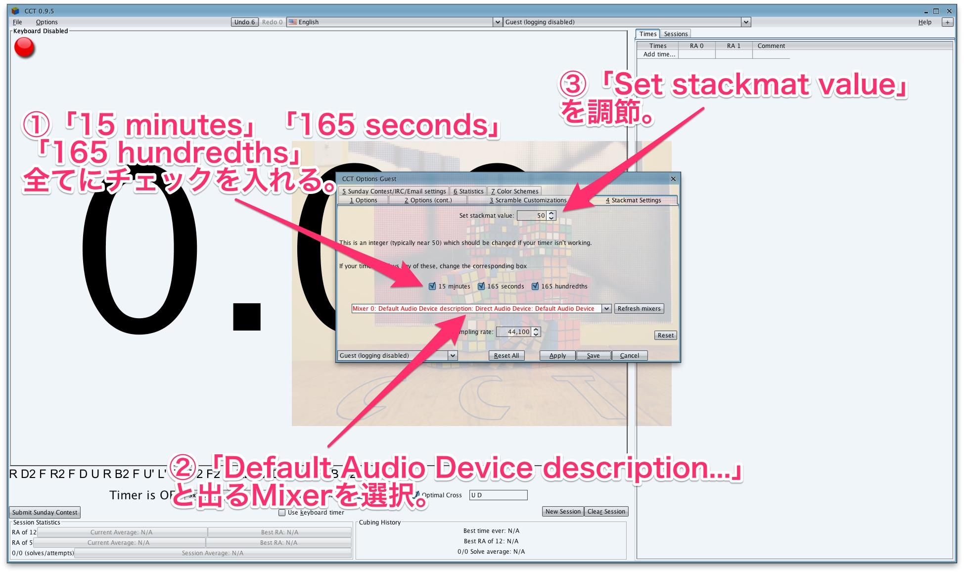 Configuration.jpg