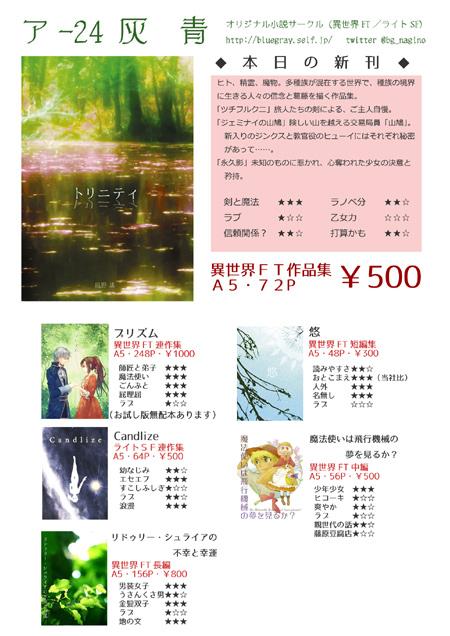 11/24お品書き