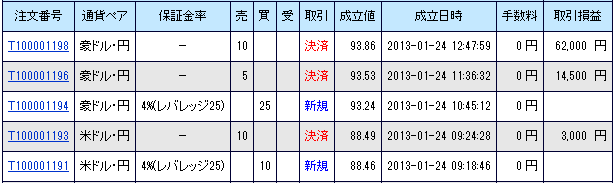 2013012419081141b.png