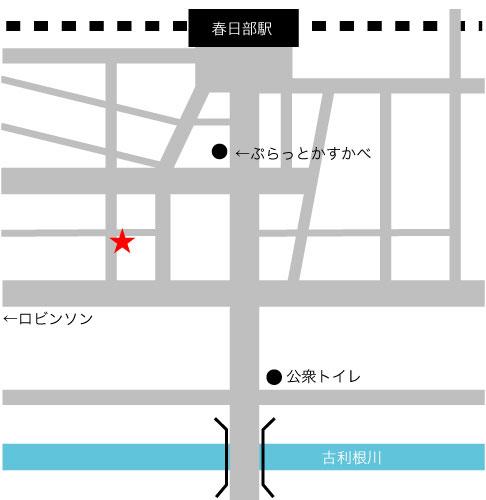 粕壁のお店綺羅理マップ
