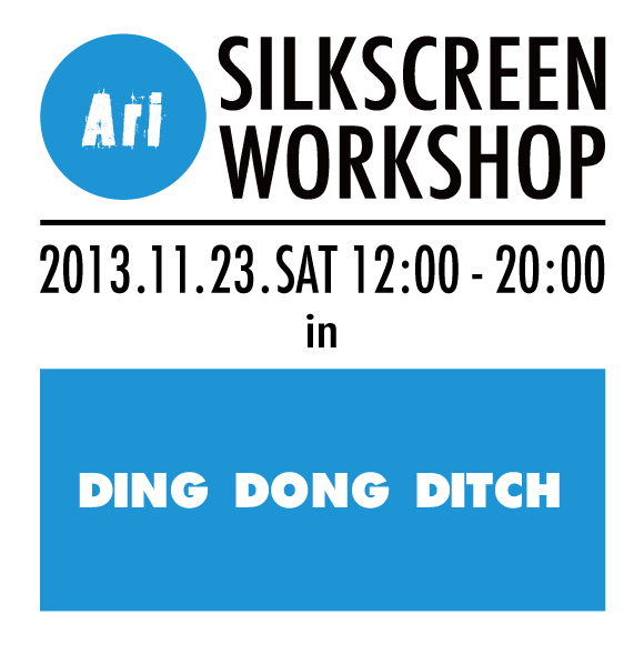 Ari-SILKWORKSHOP-in-DING-DONG-DITCH.jpg
