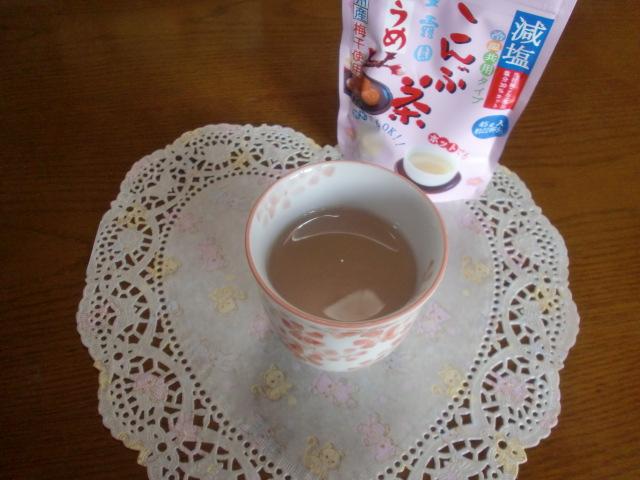 減塩梅こんぶ茶③