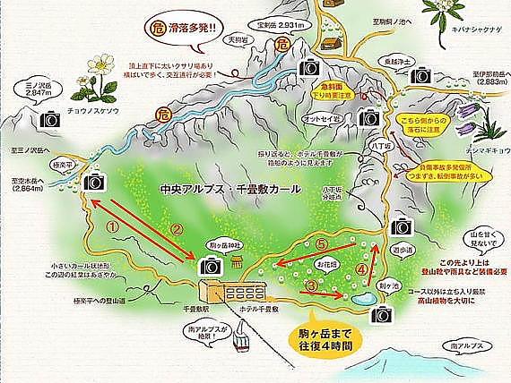 散策マップ