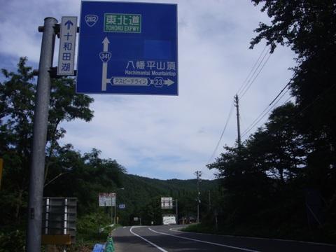 2012082313.jpg