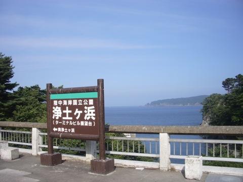 2012082517.jpg