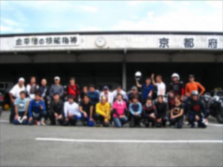スナップショット 1 (2012-09-10 22-41)