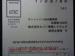 96402.jpg