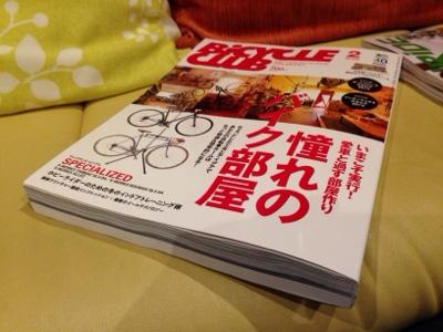 fc2blog_20131221234815e87.jpg
