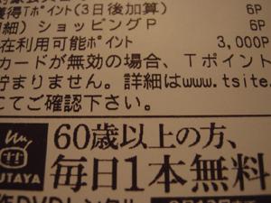 001_20120807234305.jpg